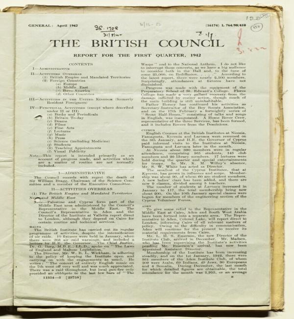 أول مجلس ثقافي بريطاني في الجزيرة العربية