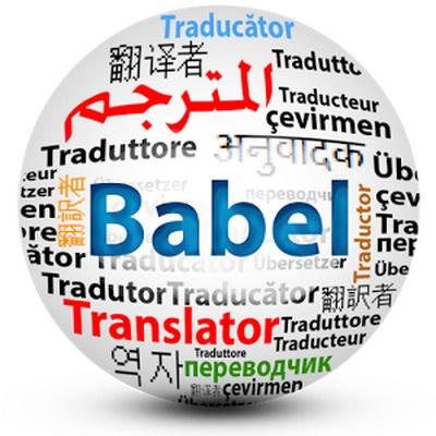 الترجمة الشفوية وممارستها في المجال الدبلوماسي
