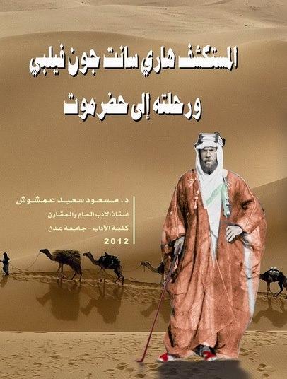 المقاربات السردية لأدب الرحلة في النقد العربي