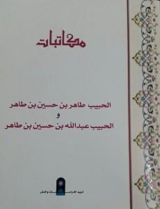 aaabintaher1