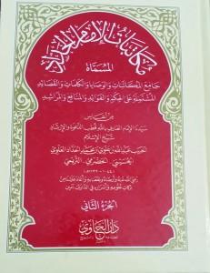 aaahadad