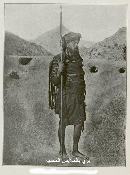 جورج وايمان بُري جاسوسا في عدن